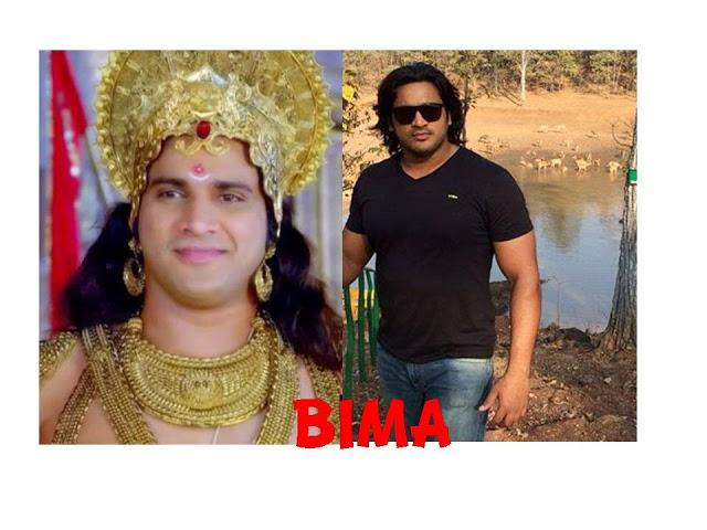 Saurav Gurjar - Bima