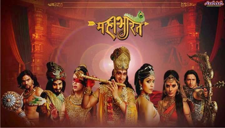 Foto-Foto Asli Wajah Para Pemain Mahabharata ANTV