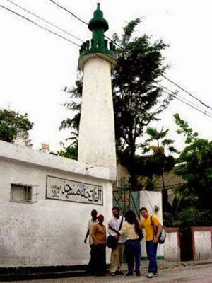 Masjid al Fatihah, Haiti