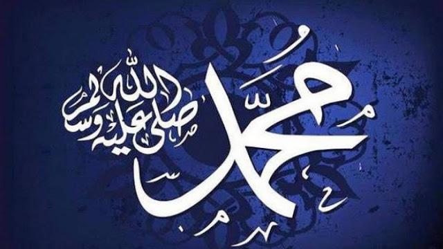 Cara Singkat Membuat Tulisan Shallallahu 'Alaihi wa Sallam ﷺ di Microsoft Word